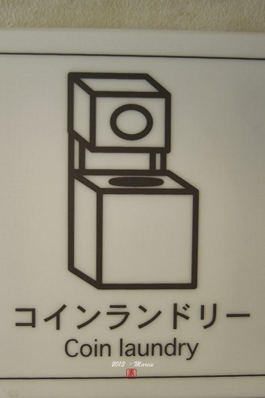 Super Hotel 大阪 谷町四丁目