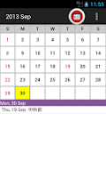 Screenshot of Taiwan Holiday Calendar 2015