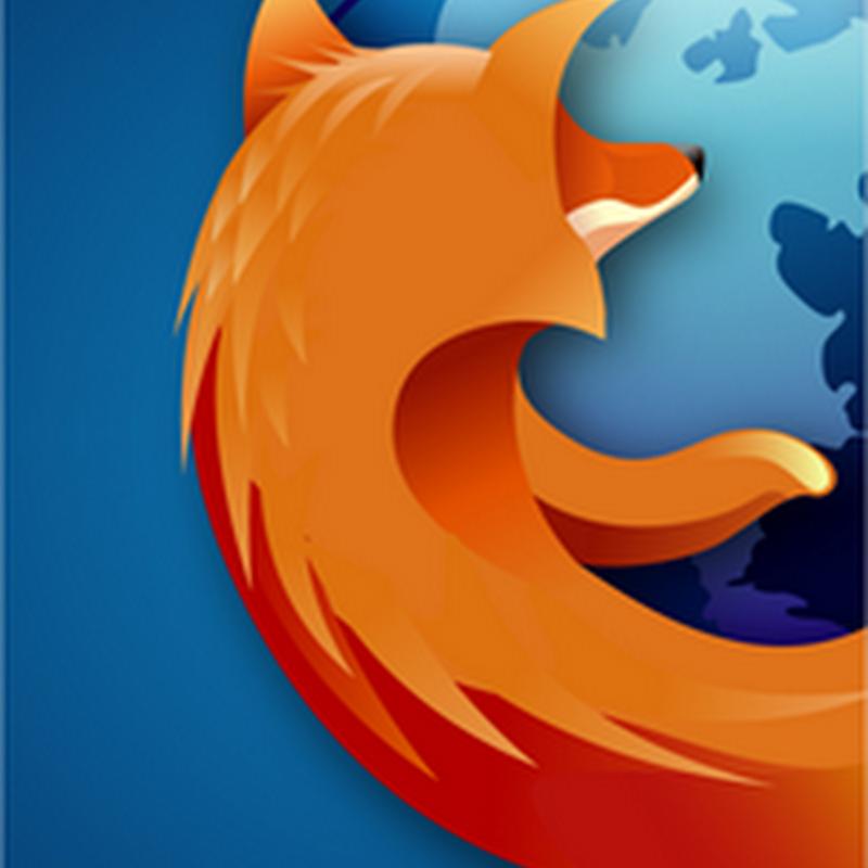 Cómo detectar el navegador web y su versión con jQuery