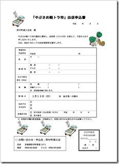 img20121216_005
