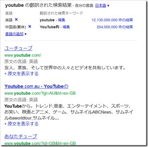2012-11-07_05h39_36
