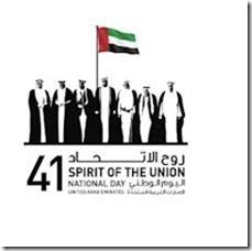 UAE41years
