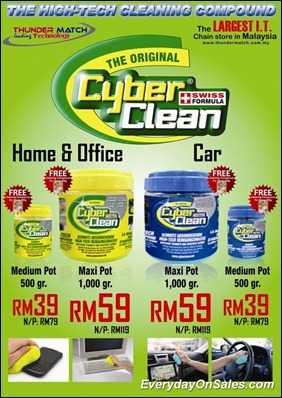 Thunder-Match-High-Tech-Cleaning-Compound-2011-EverydayOnSales-Warehouse-Sale-Promotion-Deal-Discount