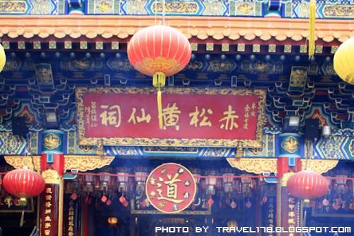 【香港旅遊必去景點】嗇色園黃大仙祠~香港最著名的廟宇