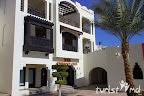 Фото 8 Sharm Plaza Hotel ex. Crowne Plaza Sharm