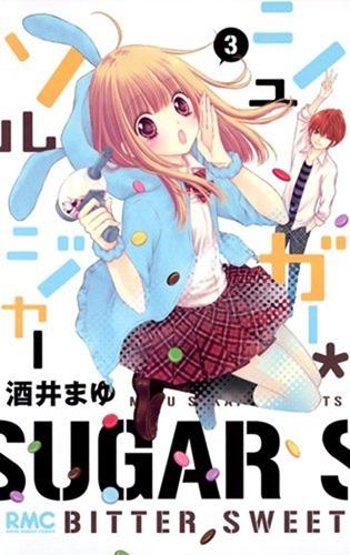 Sugar_Soldier_03