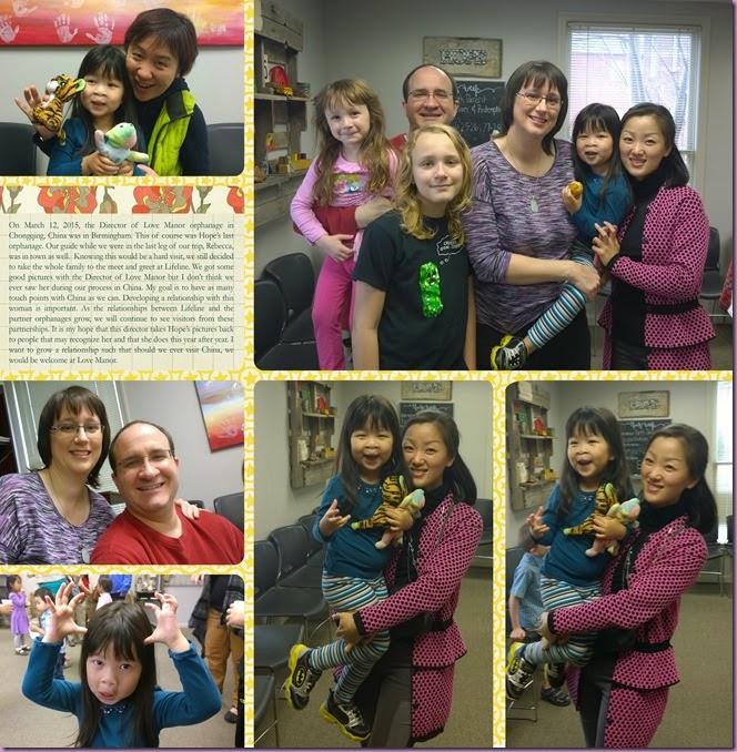 Chongqing Lifeline visit 1