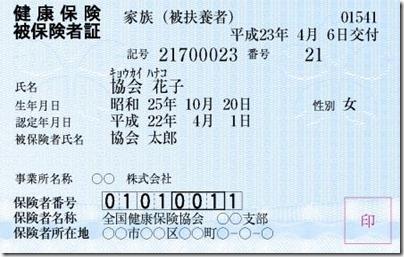 20110802-163409