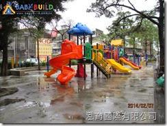 兒童遊戲器材進場施工