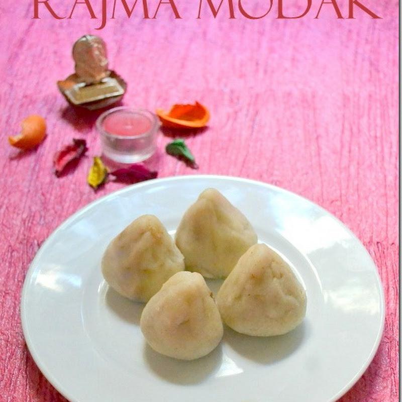 Rajma Modak | Modakam | Ganesh Chaturthi Recipes