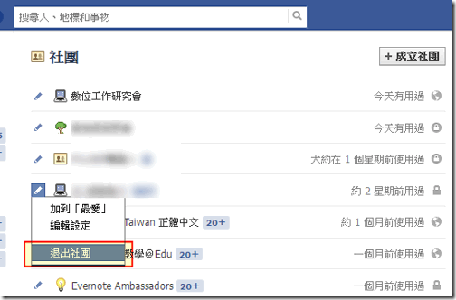 facebook groups-02