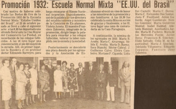 escuela normal mixta