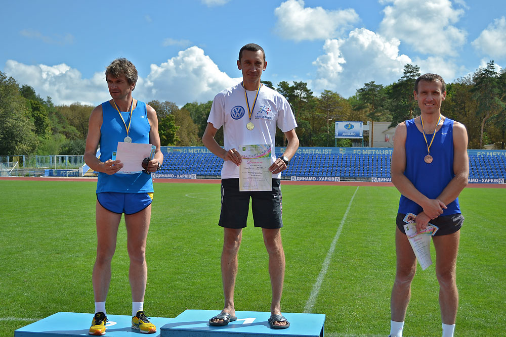Харьковский марафон 2012 - 363