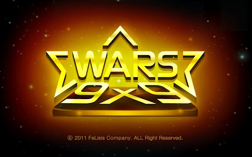 9x9 Wars