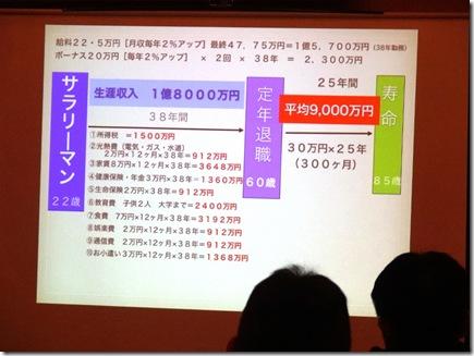 2012.8.2MS (2)
