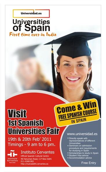 universidades españolas