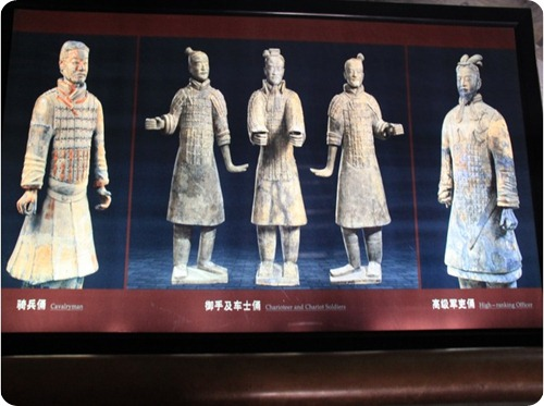 Terra_Cotta_Warriors_Xian