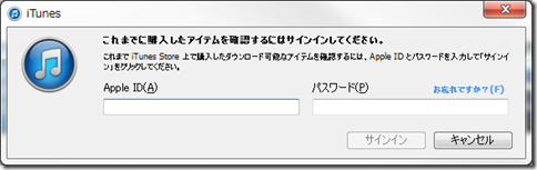 app-store-02