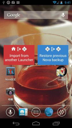 Nova Launcher-03