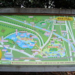 park map in Mitaka, Tokyo, Japan