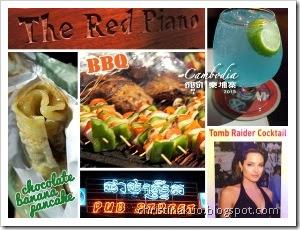 美食篇 - Pub Street: 暹羅市區酒吧街~ 香蕉薄餅, Angkor Herb BBQ, Red Piano Bar
