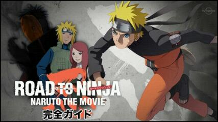 Download Naruto Shippuden Movie Road To Ninja Subtitle Indonesia