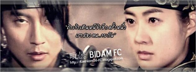 KimNamGil-FC.blogspot.com-BidamEP50-9-1