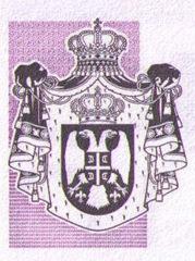 altes Wappen_2005