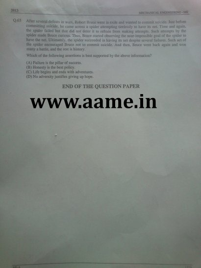 GATE-2013-Question-Paper-Mechanical-Engineering-ME-13-R