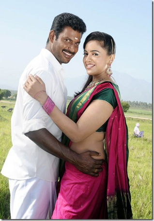 vedi movie stills