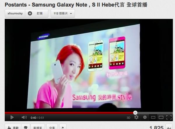 女孩子拿Galaxy Note 2