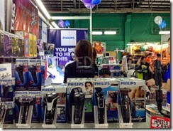 EDnything_Big Brand Sale Part 2 83