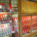 quality knifes in Nara, Osaka, Japan