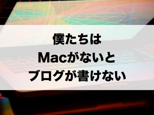20130331 dotMBAplus 002