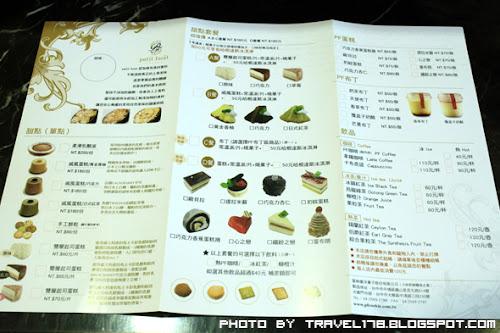 富林園洋菓子