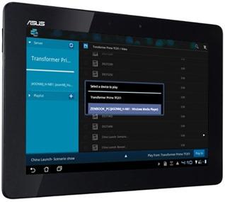 ASUS Pad PC Suite
