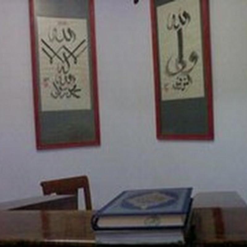 Kaligrafi China, Mewarisi Seni Kebajikan