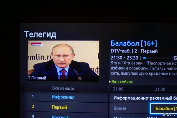 Савченко в суде: Я являюсь похищенным человеком. Я - военнопленная - Цензор.НЕТ 1991