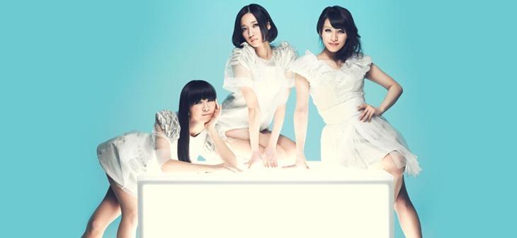 perfume_perfume-clips