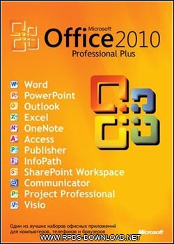 4f9c73a11b58a Microsoft Office 2010 Professional Plus + Ativador