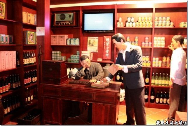 台南-國立台灣歷史博物館。罐頭大行其道的雜貨罐頭店。