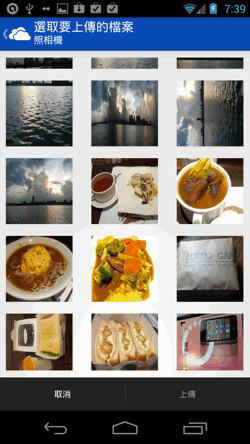 SkyDrive app-03