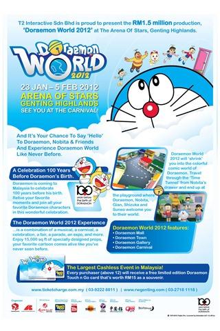 Doraemon2012-Poster2
