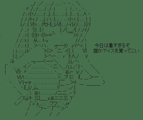 南夏奈(みなみけ)
