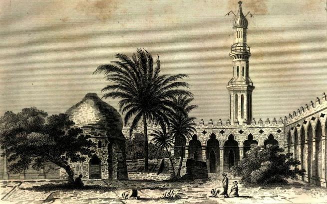 Edward Daniel Clarke- Attarine Mosque.jpg