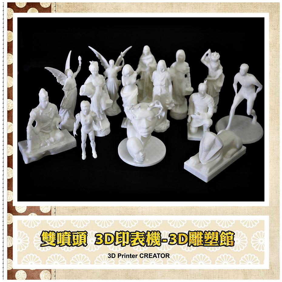 20130728_sculptures01.jpg