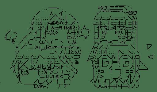 桐乃・京介 vs 瑠璃・沙織(俺の妹がこんなに可愛いわけがない)