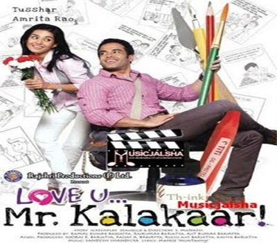 Wallpapers of Love U Mr. Kalakaar Movie 2011 | Tusshar Kapoor & Amrita Rao Love U Mr. Kalakaar