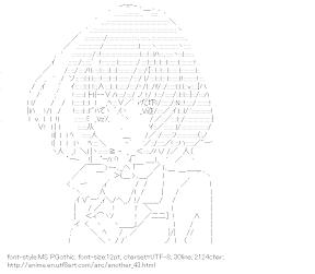 [AA]Misaki Mei (Another)