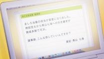[rori] Sakurasou no Pet na Kanojo - 05 [AEB8723A].mkv_snapshot_14.15_[2012.11.07_10.13.05]